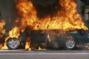 Մյասնիկյան պողոտայում այրվում է ավտոմեքենա