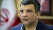 Իրանի առողջապահության նախարարի տեղակալը վարակվել է կորոնավիրուսով
