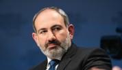 Մենք ակնկալում ենք անկախ, արդյունավետ և հաշվետու դատական համակարգի կայացումը Հայաստանում. ...