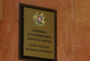 ««Վերածնունդ» միջազգային մրցույթ-փառատոն» ՀԿ նախագահին մեղադրանք է առաջադրվել