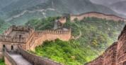 Հայաստանը մտադիր է չինարենի դասավանդման համար մեծ թվով մասնագետներ ներգրավել