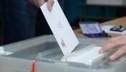 Արարատի Տափերական համայնքում կանցկացվեն արտահերթ ընտրություններ