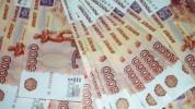Կապանում 5000 ՌԴ ռուբլուն նմանվող թղթադրամի նմուշ է իրացվել. բերման են ենթարկվել 17 եւ 19-...