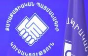 «Քաղաքացիական պայմանագիր» կուսակցությունը ներկայացնում է վարչության նոր կազմը