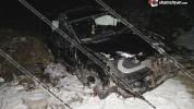 Դիլիջանի ոլորաններում մեքենան բախվել է ծառերի․ 31-ամյա կնոջ դին գտել են մեքենայից դուրս