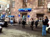 Հարուցվել է քրեական գործ՝ «ՎՏԲ-Հայաստան Բանկ» աշխատակցի նկատմամբ վտանգավոր բռնություն գոր...