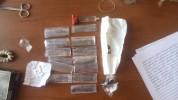 «Արթիկ» ՔԿՀ անվտանգության աշխատակցի մոտ հայտնաբերվել են դեղահաբեր և ներարկիչ`թափանցիկ հեղո...