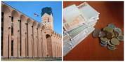 Երևանի քաղաքապետարանը՝ թիվ 168 դպրոցում դրամահավաքության մասին