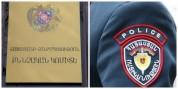 Ոստիկանության զորքերի ծառայողին մեղադրանք է առաջադրվել