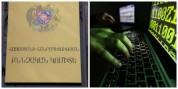 Մեղադրանք է առաջադրվել՝ համակարգչային տեխնիկայի օգտագործմամբ հափշտակություն կատարելու և փո...