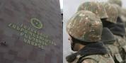 ՊՆ պայմանագրային զինծառայողն կեղծ վկայական եւ կեղծ տեղեկանք է ներկայացրել՝ վարկ ստանալու հ...