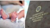 114 հայ երեխայի որդեգրման համար փոխանցվել է 1.800.000 եվրո, 26.000 դոլար. գործում ներգրավվ...