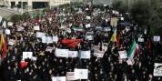 Իրանում ցույցերի ընթացքում ոստիկաններ են զոհվել ու վիրավորվել