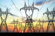 ՀԾԿՀ-ն հստակեցրել է էլեկտրական էներգիայի պլանային ընդհատումների մասին սպառողներին լրատվութ...
