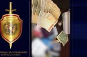 Ոստիկանները հայտնաբերեցին 1000 դոլար հափշտակած գրպանահատին (տեսանյութ)