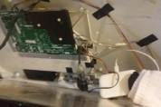 «Հրազդան» ՔԿՀ-ի խցերից մեկում՝ հեռուստացույցի մեջ wi-fi սարք է հայտնաբերվել