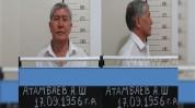 Ղրղզստանի նախկին նախագահին սպանության մեղադրանք է առաջադրվել