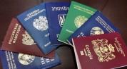 ԱՊՀ տարածքում վիզաների փոխադարձ ճանաչման համաձայնագիրը կասեցվել է