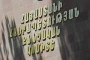 Ժամկետային զինծառայող Հ.Մանգասարյանի մահվան գործով մեղադրանք է առաջադրվել երկու անձի, այդ ...