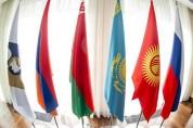 Հաստատվել է Երևանում կայանալիք «Եվրասիական շաբաթ» համաժողովի ծրագիրը