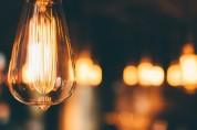 Էլեկտրաէներգիայի պլանային անջատումներ` Երևանում և մարզերում