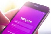 Instagram-ում նոր գործառույթ կհայտնվի