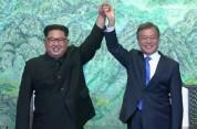 Հյուսիսային և Հարավային Կորեաների ղեկավարները 2-րդ անգամ են հանդիպել (տեսանյութ)