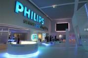 Philips-ը ներկայացրել է լույսի միջոցով ինտերնետ–միացման LiFi տեխնոլոգիան