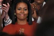 Հրապարակվել է Միշել Օբամայի պարը Փարիզում Բեյոնսեի և Ջեյ-Զիի համերգին