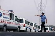 Չինաստանում հինգ տարեկան երեխան ընկել է 19-րդ հարկից և ողջ է մնացել