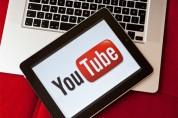 YouTube- ը թույլատրել է ուղիղ հեռարձակում կազմակերպել անմիջապես վեբ-տեսախցիկից