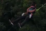 Հայրը թռել է 60 մետր բարձրությունից`2 տարեկան դստերը գրկած