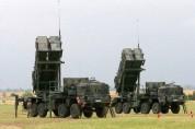 Թուրքիան բանակցություններ է վարում ամերիկյան Patriot զենիթա–հրթիռային համակարգեր ձեռք բերե...