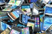 ԱՄՆ-ում աղբամանը նետած սմարթֆոնների պատճառով հրդեհվում են աղբավայրերը