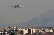 ԱՄՆ հետախուզությանը հուզել են Իրանից Սիրիա իրականացվող գաղտնի մատակարարումները