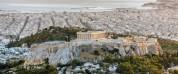 Հունաստանը ցնցվել է ուժեղ երկրաշարժից