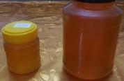 Դատապարտյալի համար բերված մեղրի մեջ կասկածելի զանգված են գտել
