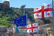 ԵՄ-ն արտաքին ներդրումային նոր ծրագիր է սկսում Թբիլիսիում
