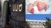 Հայտնի են ապօրինի որդեգրումներին մասնակից ՊՈԱԿ-ների անունները