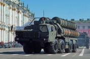 Անկարան ՌԴ-ից C-400 զենիթահրթիռային համակարգեր է գնում՝ անտեսելով ԱՄՆ-ին
