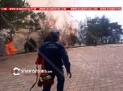 Հրդեհ Հաղթանակ զբոսայգում. Մեկ ժամ է արդեն հրշեջ փրկարարները պայքարում են կրակի դեմ
