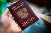 Մեկ ամսում ներքին անձնագրերով ՀՀ է ժամանել 3091 ՌԴ քաղաքացի
