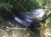 18-ամա վարորդը Opel-ով վրաերթի է ենթարկել 3 հետիոտնի