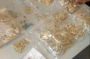 Մաքսային կանոնների խախտմամբ փորձել են ոսկյա զարդեր ներկրել Հայաստան