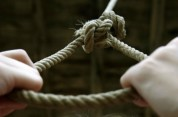«Վանաձոր» ՔԿՀ-ում կալանավորն ինքնասպանության փորձ է կատարել
