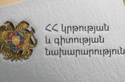 ԿԳ փոխնախարարներ են նշանակվել