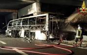 Դպրոցականներ տեղափոխող ավտոբուսի վթարի և հրդեհի պատճառով զոհվել է 16 մարդ