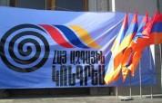 ՀԱԿ պահանջը ՝ ընտրությունների օրը նշանակել ապրիլի 21-30-ի միջակայքում