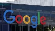 ԵՄ–ն 5 միլիարդ դոլարով տուգանել է Google-ին