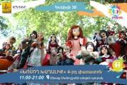 Հունիսի 30-ին մայրաքաղաքում կանցկացվի «Խոսող խաղալիք» 4-րդ փառատոնը